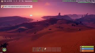 почему не работают скины в Rust? или как сделать ? /skin