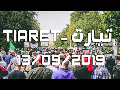 المسيرة السلمية للجمعة الثلاثين - ولاية تيارت 13 سبتمبر ( Tiaret 13 September 2019 )