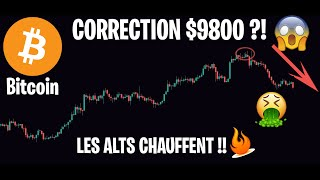 BITCOIN PRÊT POUR LA CORRECTION ?! LE BTC INSTITUTIONNEL CHUTE !!  - Analyse Crypto Altcoin - 14/02