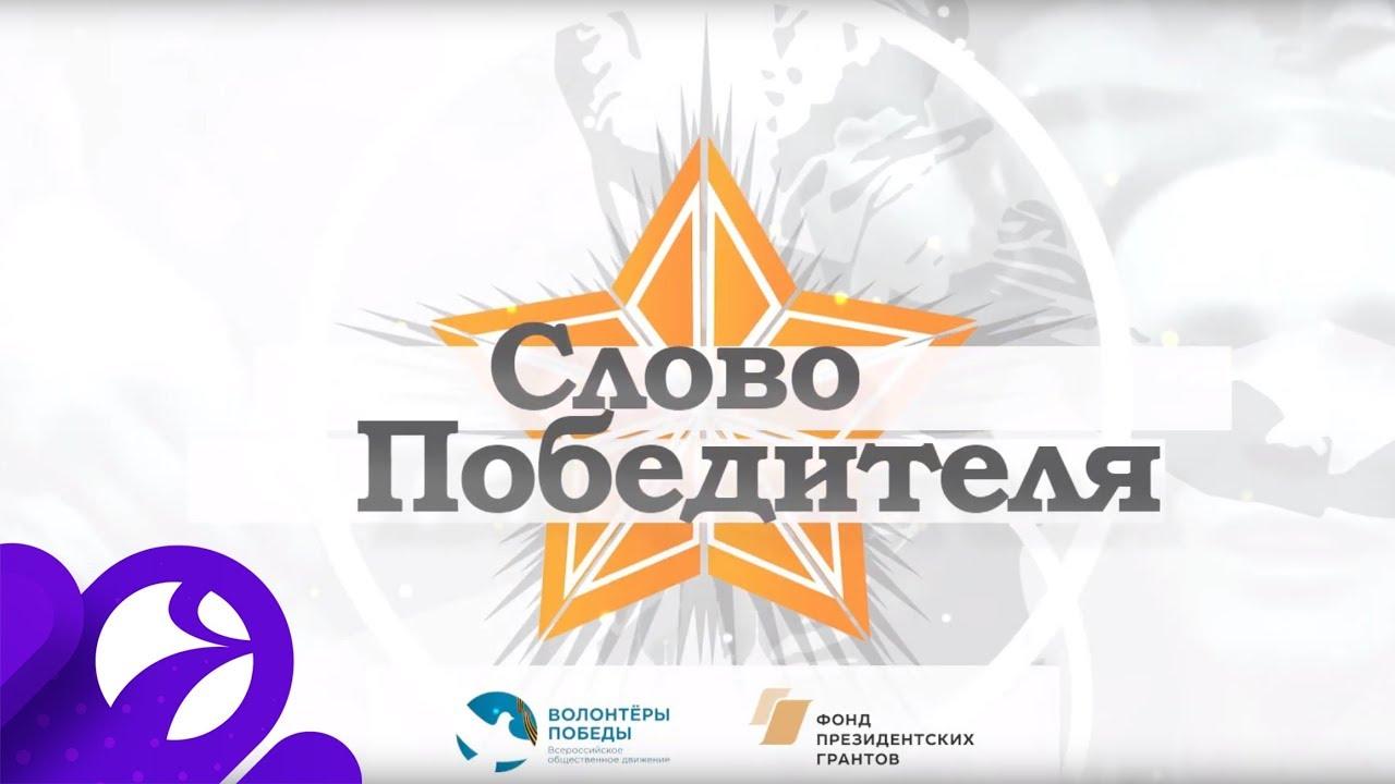 3 сентября 2020 г. вся страна отметит 75-ю годовщину со дня окончания Второй мировой войны