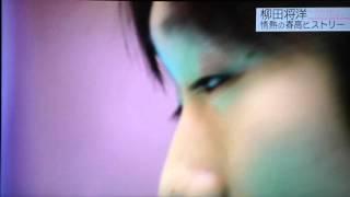 情熱の春高ヒストリー 柳田将洋 柳田将利 検索動画 11