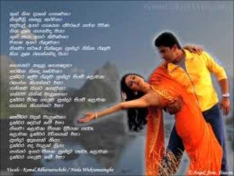 Thun Sitha - Kamal Addararachchi and Neela Wickramasinghe