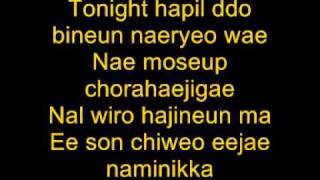 Download Mp3 2ne1 - Go Away Lyrics