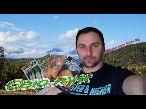 Предлагаем купить сидераты по привлекательным ценам с доставкой в любой регион россии.