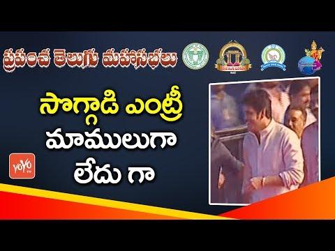 Akkineni Nagarjuna Superb Entry @ World Telugu Conference 2017  Hyderabad  YOYO TV Channel