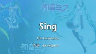 【初音ミク】Sing - The Carpenters カーペンターズ 初音ミクV3 Studio ...