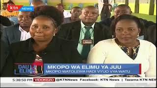 Maswala kuhusiana na mkopo wa elimu ya juu HELB | Dau La Elimu (Sehemu ya pili)