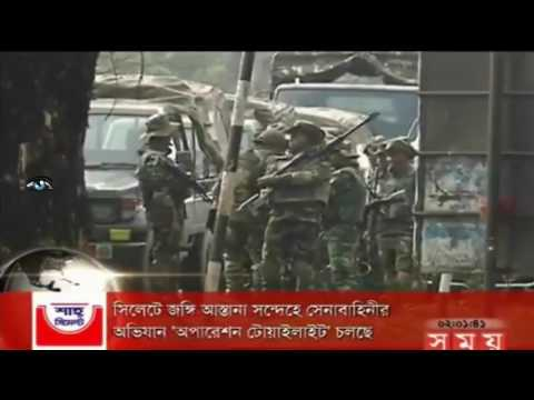 Islamic State reportedly claims credit for Sylhet blasts