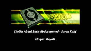 Maqam Bayati - Powerful Recitations!