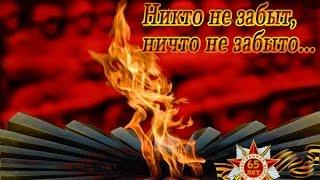 Открытие обелиска участникам Великой Отечественной войны 1941-1945гг. ( с.Ансалта 8 мая 2014год)