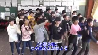 「ニコさか」 桐生市立境野小学校