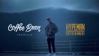 Mo'G - Coffee Bean (freestyle)