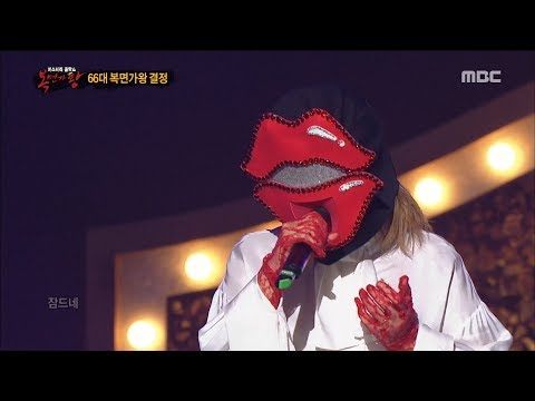 [King Of Masked Singer] 복면가왕 - 'Red Mouse' Defensive Stage - Dear 20171217