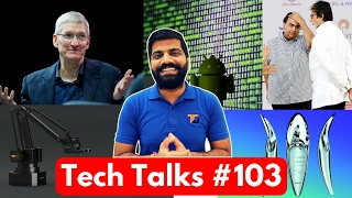 Tech Talks #103 - Budget 2017, Smartphone Price Rise, OnePlus Cheating, The Best Phone