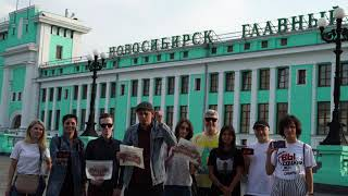 Новосибирск едет на НАШЕСТВИЕ 2019!