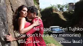 Katra katra- Song Lyrics (English subtitels+مترجمة للعربية) HD