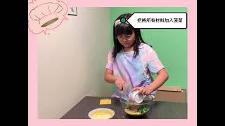 Publication Date: 2021-06-27 | Video Title: 12. 香港真光中學小學部 楊凱晴