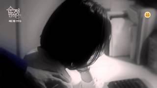 Влюбиться в Сун Чон / Влюбиться в невинность / Падение в невиновность Тизер 1