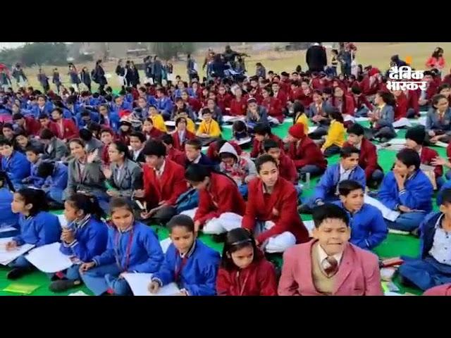 भास्कर उत्सव / 50 से ज्यादा स्कूल के 10 हजार बच्चों ने पेंटिंग कॉम्पीटिशन में लिया हिस्सा