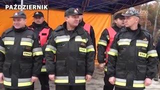 Podsumowanie działalności Komendy Powiatowej Państwowej Straży Pożarnej w Kutnie za rok 2015