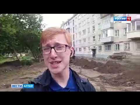 В Барнауле начались работы по программе «Комфортная городская среда»