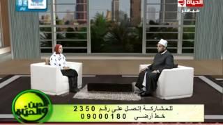 الشيخ أحمد تركي - الطلاق المعلق