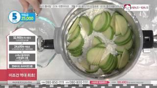 [홈앤쇼핑] 널리팝믹서기