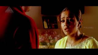 Rhythm tamil movie scenes
