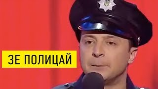 Всадники Авакова новая полиция Порошенко   Зеленский и Кравец порвали этим номером
