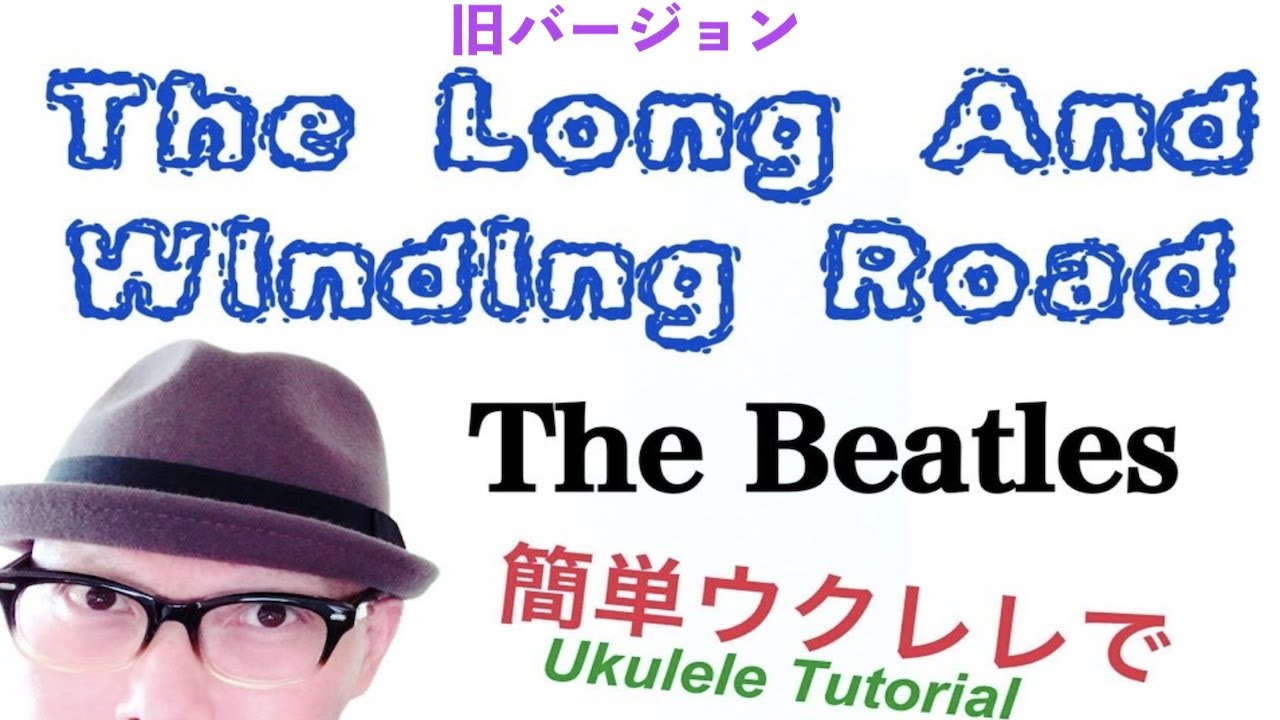 The Beatles - The Long And Winding Road ウクレレ 超かんたん版【コード&レッスン付】Easy Ukulele Tutorial (with subtitle )