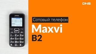 распаковка сотового телефона Maxvi B2 / Unboxing Maxvi B2
