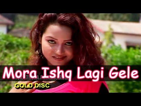Nagpuri Jharkhand Songs 2014 | Mora Ishq Lagi Gele | SINGER - Milan | New Khortha Latest Video Song