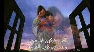 coptic song coptic music RABBI YASUA YA NUR EL HALAM (arabic