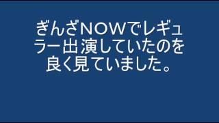 池田ひろ子というアイドル歌手の楽曲です。筒美京平先生の作曲のなんと...
