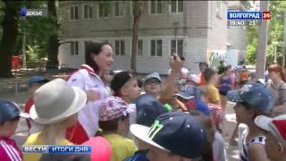 В волгоградском «Орленке» отметили Международный Олимпийский день