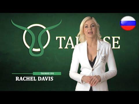 Taurise News (RUS)