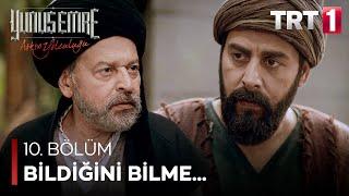 Yunus Emre - Bildiğini Bilme Bilmediğini Bil (10.Bölüm)