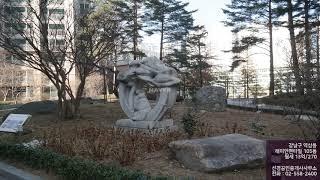 [역삼동 아파트 전월세/매매] 강남구 역삼동 래미안펜타…