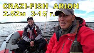 Спиннинг CRAZY - FISH ARION 2,52 метра 3 -15 грамма на РЫБАЛКЕ