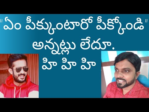 Patas punches on Ap People's, Anchor Ravi Explanation & Ameer Condemns| Yuva tv