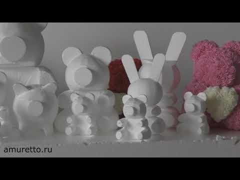 Мишки из роз. Обзор форм и заготовок из пенопласта.