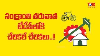 Why KCR Isn't Allotting Funds For Indiramma Housing | BJP