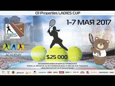 O1Properties Ladies Cup 2017 Centre Court Finals May 6th