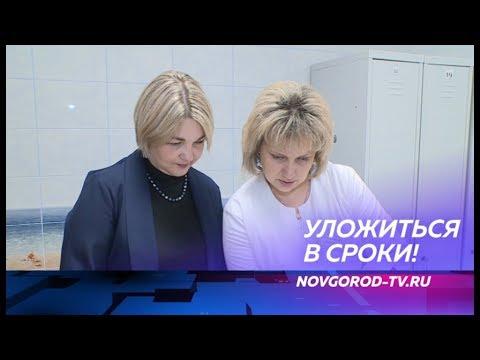 Резеда Ломовцева происпектировала ход ремонтных работ в нескольких медицинских учреждениях