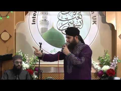 Naat Sharif 2016 - Aao Madine Chalian By Hafiz Ahmed Raza Qadri 2016