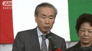 羽田元総理が引退表明 民主党は「世襲」認めず(10/10/24)