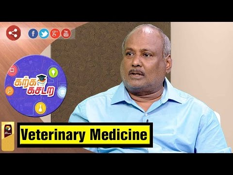 Karka Kasadara: Doubts and Clarification in Veterinary Medic