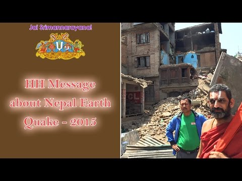 HH Message about Nepal Earth Quake - 2015