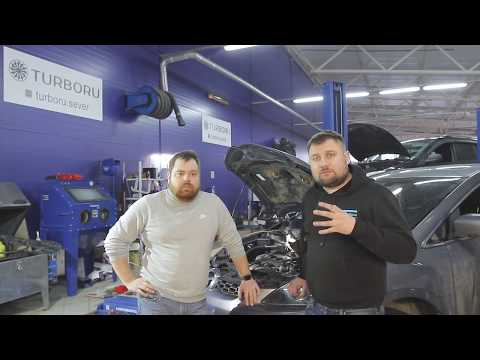 Ремонт турбины Mazda CX7
