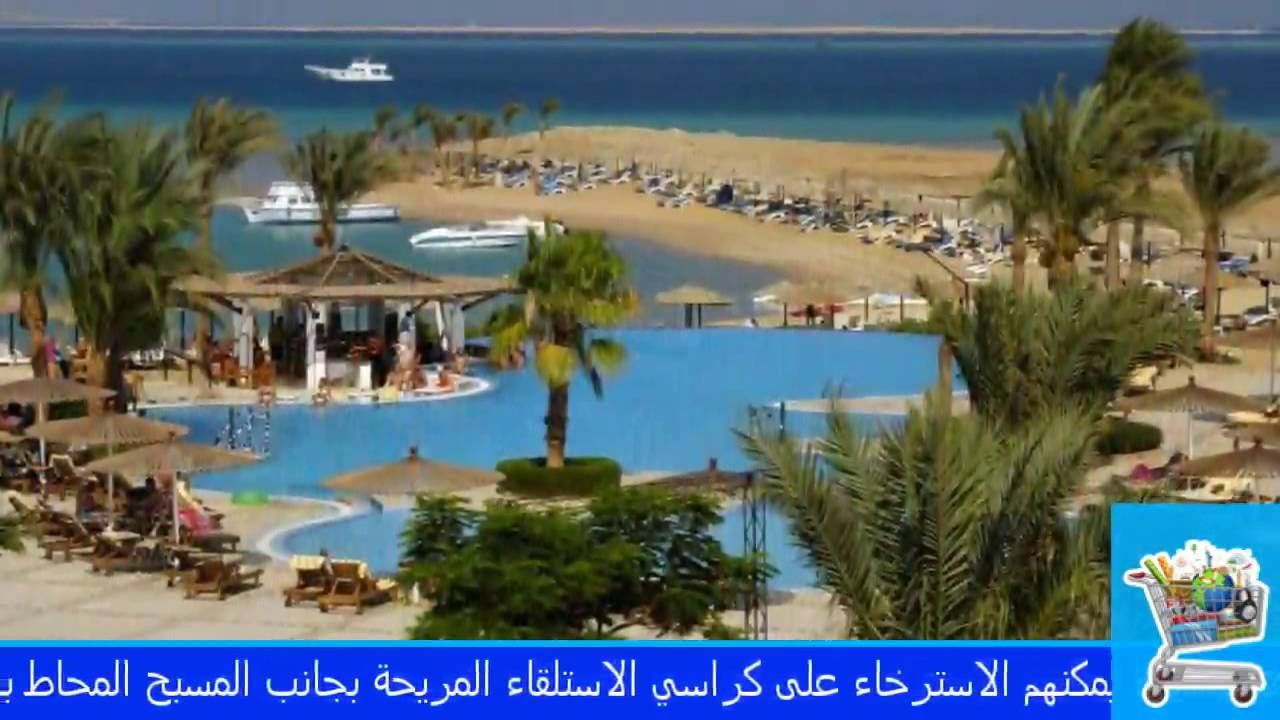 Grand Plaza Hotel Hurghada Youtube